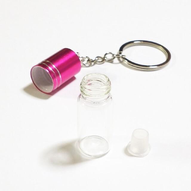 ハーバリウムキーホルダー  (瓶 アクセサリー チャーム ミニボトル )☆ レディースのファッション小物(キーホルダー)の商品写真