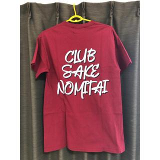ジャーナルスタンダード(JOURNAL STANDARD)のCLUB SAKENOMITAI Tシャツ(Tシャツ/カットソー(半袖/袖なし))