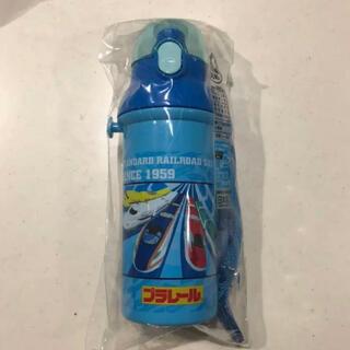 ☆ 直飲みボトル 水筒 プラレール 480ミリ 食洗機対応  ☆(水筒)