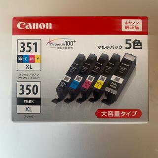 キヤノン(Canon)のCanon 純正インク BCI-351XL+350XL 5色(取付期限切れ)(PC周辺機器)