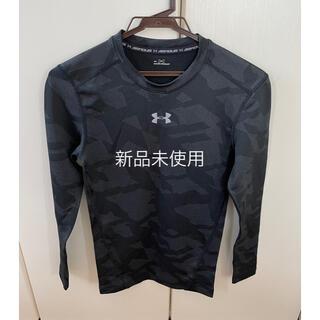 UNDER ARMOUR - 新品 アンダーアーマー アンダーシャツ 長袖 Tシャツ Under Armour