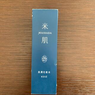 コーセー(KOSE)の米肌 化粧水 120ml(化粧水/ローション)