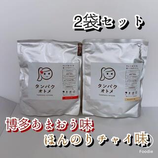 【2袋セット】タンパクオトメ 博多あまおう味 ほんのりチャイ味