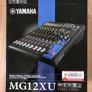 ヤマハ(ヤマハ)のももじろうさんに売れました。ヤマハMG12XU 新品 未開封(ミキサー)