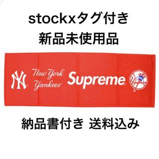 シュプリーム(Supreme)の新品未使用☆Supreme×New York Yankees Hand Towl(その他)