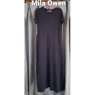 Mila Owen - 大変美品 ミラオーウェン シンプル可愛いロングワンピース コットン ネイビー