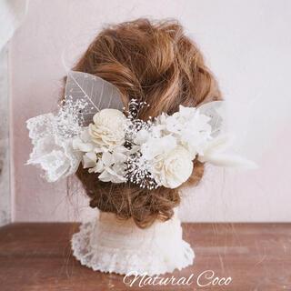 髪飾り ドライフラワー 成人式 結婚式 卒業式
