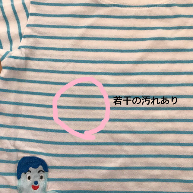 UNIQLO(ユニクロ)のユニクロ EテレコラボUT 2枚セット キッズ/ベビー/マタニティのベビー服(~85cm)(Tシャツ)の商品写真