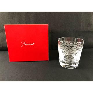 Baccarat - 人気 ◆ Baccarat ◆ バカラ ローハン  タンブラー  ロックグラス