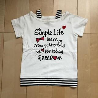 ベルメゾン(ベルメゾン)の☆ベルメゾン GITA  半袖Tシャツ 120cm☆(Tシャツ/カットソー)