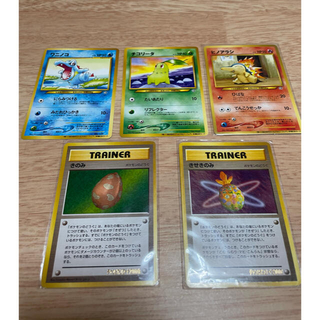 ポケモン(ポケモン)のポケモンカード 旧裏 チャンピョンロード2000  きのみ きせきのみ(カード)