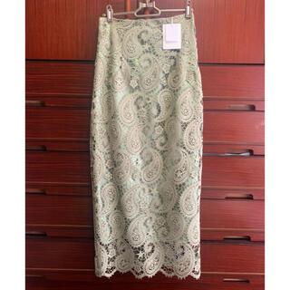 MERCURYDUO - マーキュリーデュオ ペイズリーレースタイトスカート