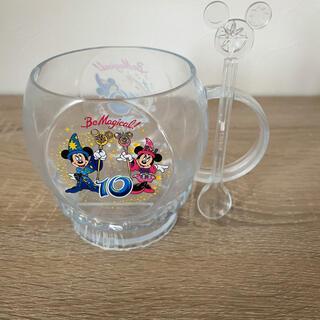 ディズニー(Disney)のディズニー  スーベニアカップ(その他)