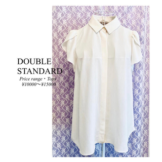 DOUBLE STANDARD CLOTHING - 【美品】DOUBLE STANDARD CLOTHING ブラウス シャツ