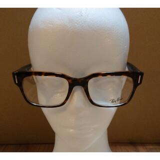 レイバン(Ray-Ban)の新品 Ray Ban サングラス メガネ べっこう柄  RB5388(サングラス/メガネ)