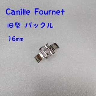カミーユフォルネ 純正バックル 16mm