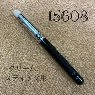 ハクホウドウ(白鳳堂)の白鳳堂 I5608N リキッド、クリーム、スティック状製品に(ブラシ・チップ)