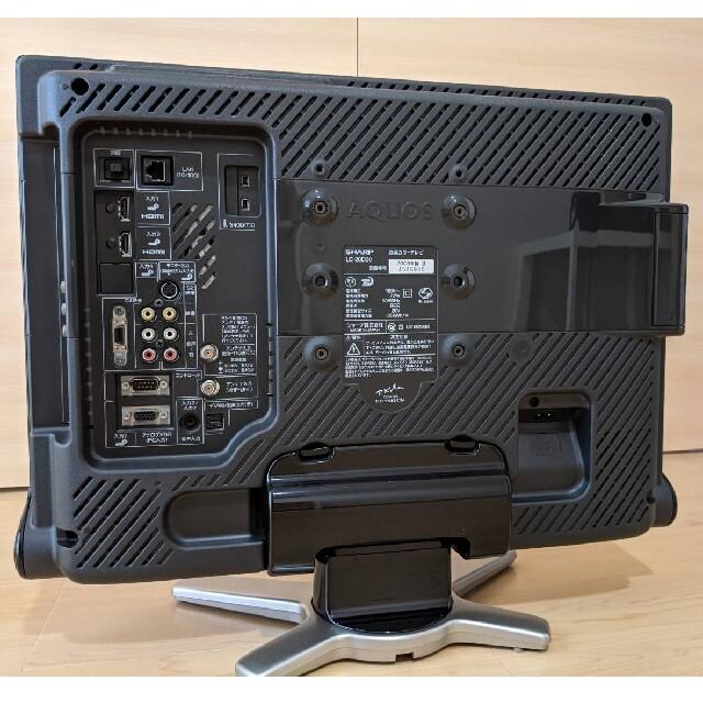 AQUOS(アクオス)のSHARP AQUOS LC-20D30-B 液晶テレビ20インチ スマホ/家電/カメラのテレビ/映像機器(テレビ)の商品写真