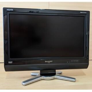 AQUOS - SHARP AQUOS LC-20D30-B 液晶テレビ20インチ