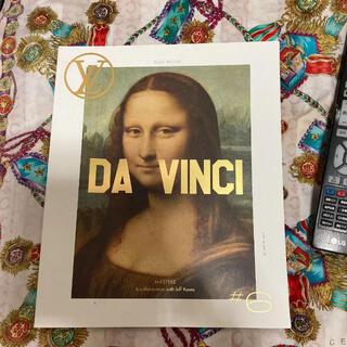 ルイヴィトン(LOUIS VUITTON)のルイヴィトン カタログ 一冊(ファッション)