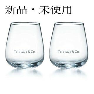Tiffany & Co. - ★新品・未使用ティファニー ペアグラス タンブラー