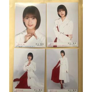 ケヤキザカフォーティーシックス(欅坂46(けやき坂46))の櫻坂46 井上梨名  2ndシングル BAN CD封入 生写真 コンプ(アイドルグッズ)