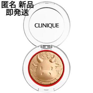 クリニーク(CLINIQUE)のクリニーク チークポップ ハイライター ゴールドセレブレーション 牛 丑 干支(フェイスカラー)
