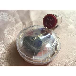 コフレドール(COFFRET D'OR)のコフレドール チークスN EX03 マキアージュルージュRD455 まとめ売り(チーク)