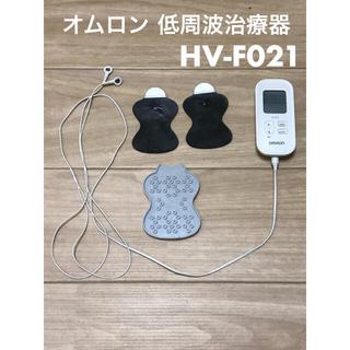 OMRON - オムロン 低周波治療器 HV-F021 ホワイト