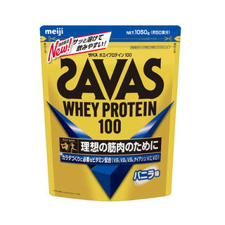 SAVAS - 新品未開封 送料無料 SAVAS ザバス プロテイン バニラ 賞味期限1年~
