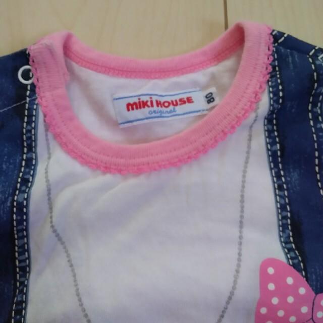 うさこ だまし絵 Tシャツ 半袖 ※ミキハウスのリメイク キッズ/ベビー/マタニティのベビー服(~85cm)(Tシャツ)の商品写真