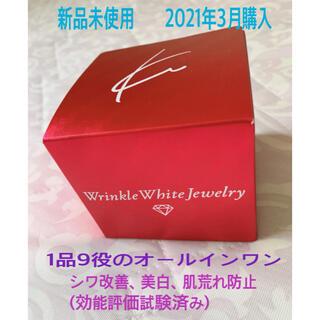 クリスタルジェミー(クリスタルジェミー)のクリスタルジェミー ・チェンジカオリホワイト リンクルホワイトジュエリー 50g(オールインワン化粧品)