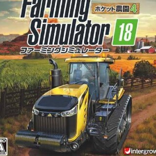 ニンテンドー3DS(ニンテンドー3DS)のファーミングシミュレーター18(携帯用ゲームソフト)