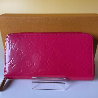 ルイヴィトン(LOUIS VUITTON)のLOUIS VUITTON 美品 新型 ジッピー 財布 ヴェルニ ピンクヴィトン(財布)