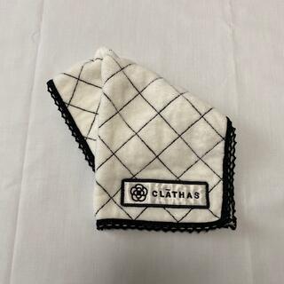 クレイサス(CLATHAS)のクレイサス タオルハンカチ 中古美品 #789(ハンカチ)