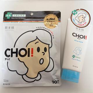 クラシエ(Kracie)のCHOI!マスク  洗顔  セット(パック/フェイスマスク)