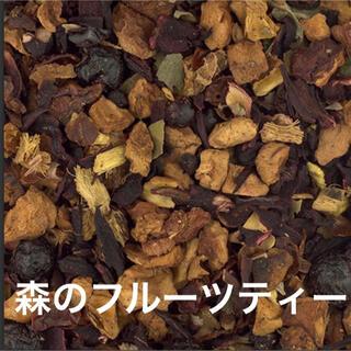 森のフルーツティー 50g(茶)