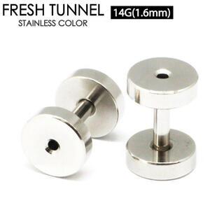 1本 14G フレッシュトンネル アイレット サージカルステンレス ボディピアス(ピアス(片耳用))
