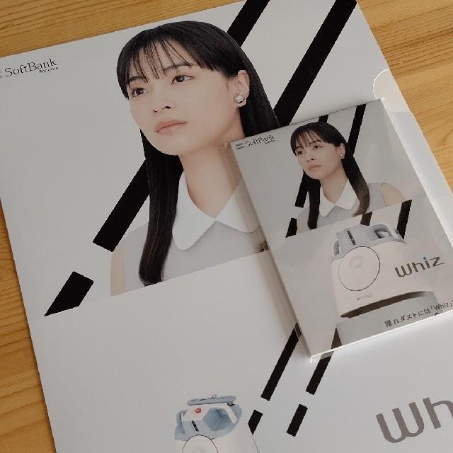 広瀬すず クリアファイル+メモ帳 エンタメ/ホビーのアニメグッズ(クリアファイル)の商品写真