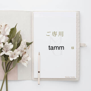 tamm様(iPhoneケース)