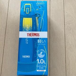 サーモス(THERMOS)の専用★新品、未開封★サーモス水筒1リットル 水色(水筒)
