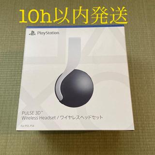 プレイステーション(PlayStation)の【新品・未開封】PULSE 3D Wireless Headset(その他)