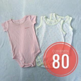 コンビミニ(Combi mini)の美品 コンビミニ 肌着 80 さらさらキープ 春 夏 半袖 タンクトップ(肌着/下着)