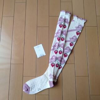 シャーリーテンプル(Shirley Temple)の新品シャーリーテンプル いちごソックス19〜21cm(靴下/タイツ)