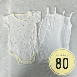 コンビミニ(Combi mini)の美品 コンビミニ 肌着 80 さらさらキープ 春 夏 半袖 キャミソール (肌着/下着)