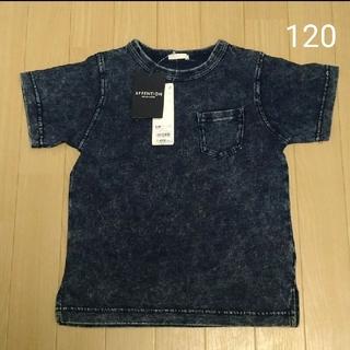 ジーユー(GU)のGU デニムTシャツ 120(Tシャツ/カットソー)