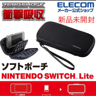 エレコム Nintendo SwitchLite用ZEROSHOCKソフトポーチ