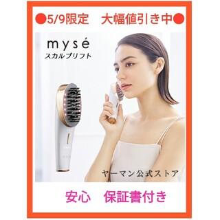 YA-MAN - 【新品未開封】ヤーマン  スカルプリフト myse ミーゼ