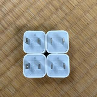 アップル(Apple)のiPhone 充電器(バッテリー/充電器)