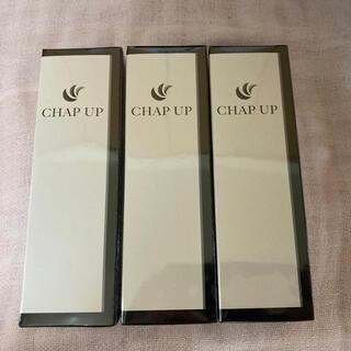 チャップアップ 薬用育毛剤 120ml×3本 新品未開封(スカルプケア)
